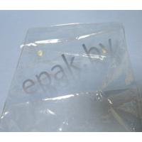 Пакет ПВХ 280*390+30*2 донная складка+120 клапан с клейкой основой