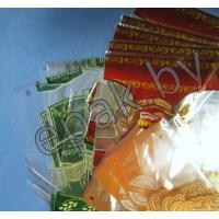Пакеты полипропиленовые с печатью