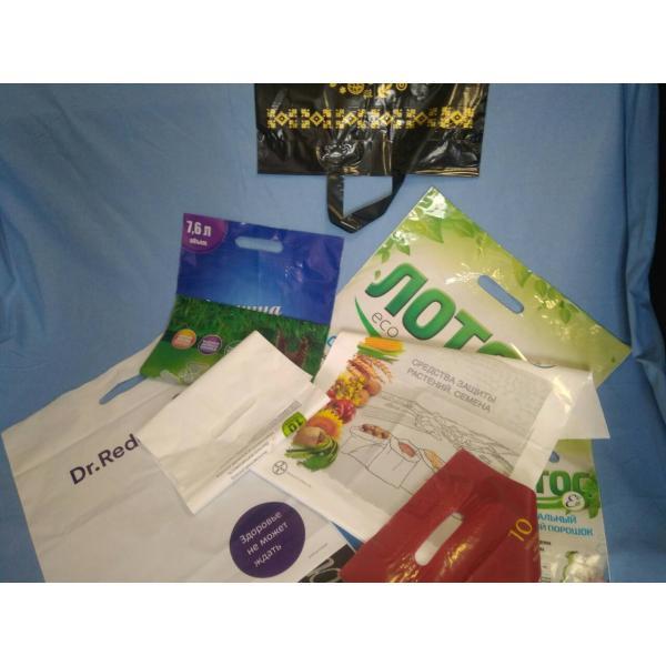 Пакеты ПНД с печатью