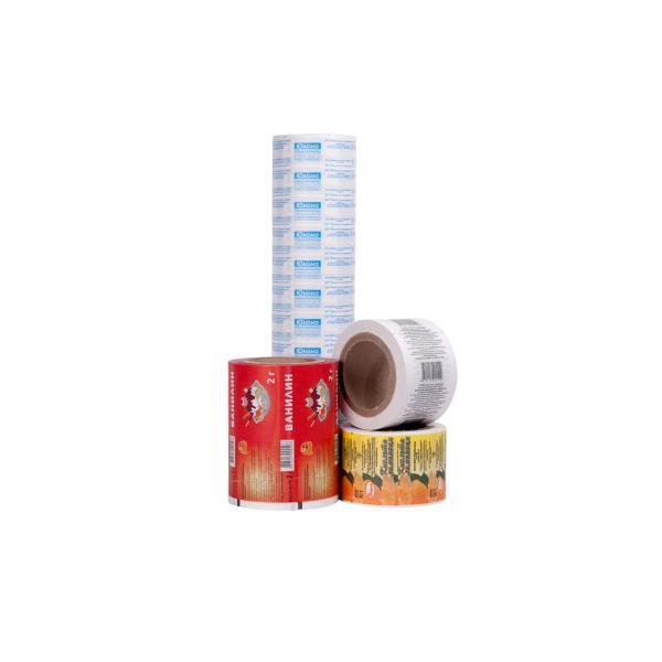 Полиэтиленовая плёнка (ПВД) с флексопечатью