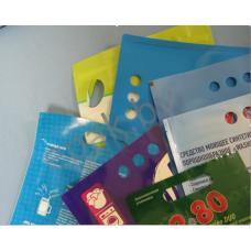 Пакеты из комбинированной плёнки с логотипом и ручкой