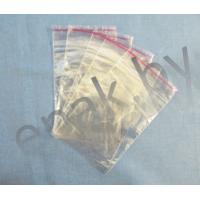 Zip Lock пакеты