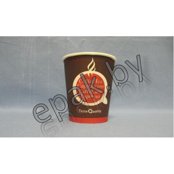 """Бумажный стакан  Дизайн """"Coffee, tea"""" 280 (200) мл"""