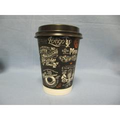 """Бумажный стакан  """"Кофе"""" 250 (200) мл"""