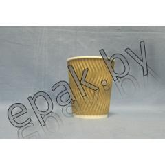 Бумажный гофрированный стакан 350 мл