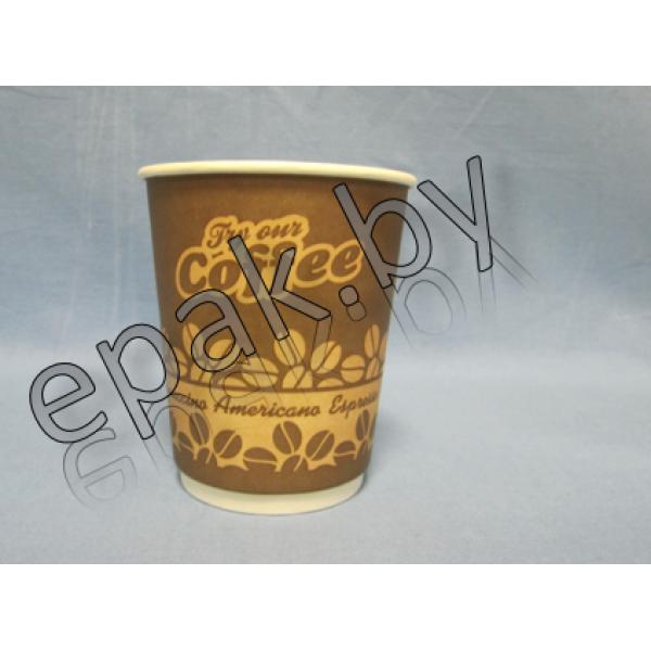 """Бумажный стакан """"Кофе"""" 400 (350) мл"""