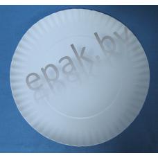 Бумажная круглая тарелка  230 мм