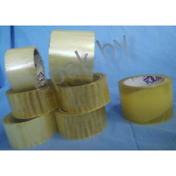 Клейкая лента упаковочная (скотч)