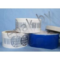 Клейкая лента упаковочная брендированная (скотч)